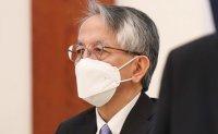 Japan ambassador says Korea can take part in IAEA monitoring team for Fukushima water release