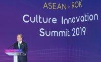 Korea-ASEAN special summit kicks off [PHOTOS]