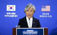 US-NK in talks to clarify 'denuclearization' term