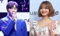 Kang Daniel, TWICE's Jihyo dating
