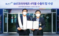 BAT Korea awarded for topping $400 mil. in 2020 exports