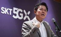 SK plans to build 'healthcare' factory in Korea