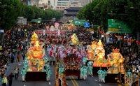 Korea's lantern festival becomes UNESCO intangible cultural heritage