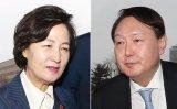 Senior prosecutors discuss follow-up to justice minister's snub