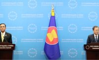 [Reporter's Notebook] Financial authorities indifferent to ASEAN financial center