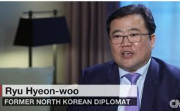[EXCLUSIVE] There was another ranking North Korean defector from Kuwait before Ryu: source
