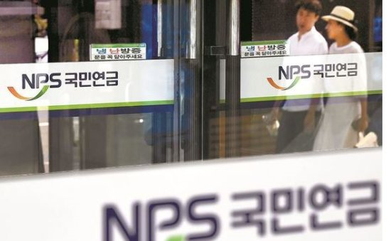 NPS investment managers investigated for smoking pot