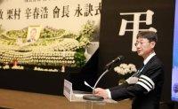 Chaebol heir takes Nongshim chair