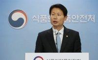 Korea OKs use of AstraZeneca vaccine for all adults