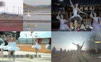 Korean National Ballet, KBS criticized for dangerous filming location