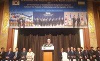 Uzbekistan highlights enhanced ties with Korea