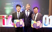 Merck Korea honors display scientists in Gyeongju