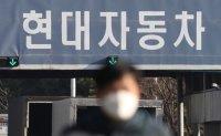 Hyundai Motor halts operations at plant following coronavirus case
