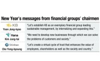Financial firms incorporate ESG into business strategies