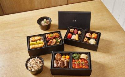 Soowoon by Haevichi Hotels & Resorts unveils premium lunchbox