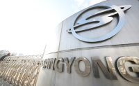 SsangYong halts plant operations on chip parts shortage