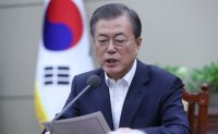 Moon vows to push prosecution reform forward