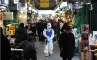 Don't go: US CDC raises travel advisory for Korea to highest level