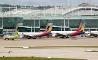 HDC's plan to acquire Asiana Airlines back to square one
