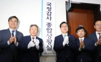 Collision to continue over Cho-related scandals at audits this week