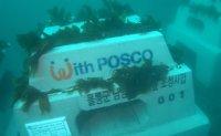 POSCO wins Steelie Award for sustainability