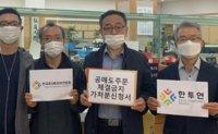 Will Korea follow Europe lifting short-selling ban?