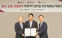 Shinhan goes all out for big data business