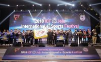 China, Germany dominate 2018 IEF e-sports tournament
