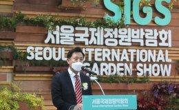 Garden show provides green Seoul to citizens