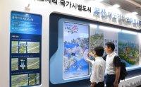 Korea, ASEAN to cooperate on smart city development
