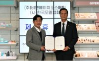 BNH Cosmetics partners with Korea Model Association to boost global reach