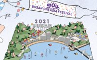 Busan's annual K-pop fest to kick off online next month