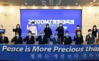GCS International holds DMZ Peace Festival