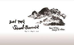 Korea decides on slogan, key visuals for P4G summit