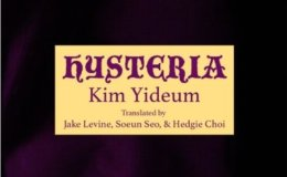 South Korean poetry 'Hysteria' wins US translation award