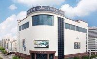 Doosan, Galleria draws protest from minority shareholders