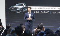 Mercedes-Benz's rental service
