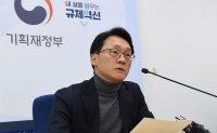 Samsung, LG, Hyundai to pay 'digital tax'