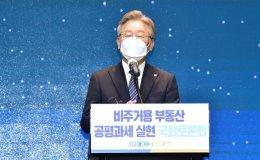 Gyeonggi Gov. Lee wins in hypothetical presidential race: poll