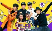 'Running Man' runs longest among SBS variety shows