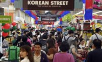 Beauty firms, duty-free operators soar amid hopes for lifting of China's retaliatory sanctions