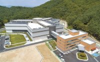 Samsung SDS unveils new data center in Chuncheon