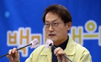 Seoul education office chief vows to tackle elitism