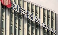 KEPCO shows signs of frustration with Moon gov't