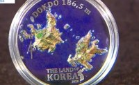 Dokdo coin? BOK asked to issue commemorative coins that may provoke Japan