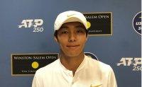 Deaf Korean tennis player notches landmark win