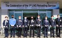 POSCO Energy kicks off operation of LNG terminal biz