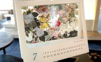 Grad student's traditional flower painting calendar becomes hit