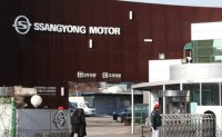 SsangYong urged to draw 'specific' outcomes in talks with investors