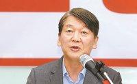 Will Ahn bring merger of opposition parties?